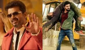 Tamil movie Download Sarkar Sarkar