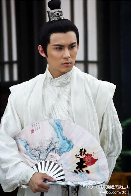 Andy Chen Yi Tong Tian Detective Dee