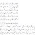 Pak Army Press