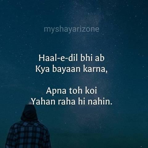 Haal-e-dil Shayari Lines Whatsapp Status Image in Hindi