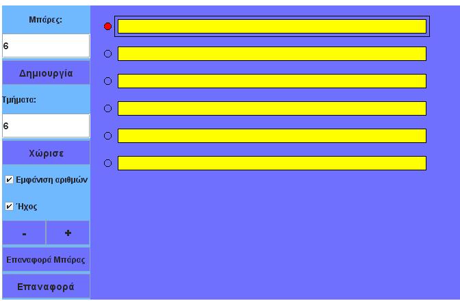 http://ts.sch.gr/repo/online-packages/dim-mathimatika-e-st/d06-web/classE/programs/klasmata.html