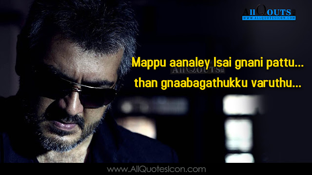 Thala-Ajith-Movie-Dialogues-Telugu-Quotes-Whatsapp-Images-Telugu-Movie-Dialogues-Facebook-Pictures-Images-Wallpapers-Free