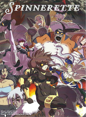 http://www.spinnyverse.com/comic/02-09-2010