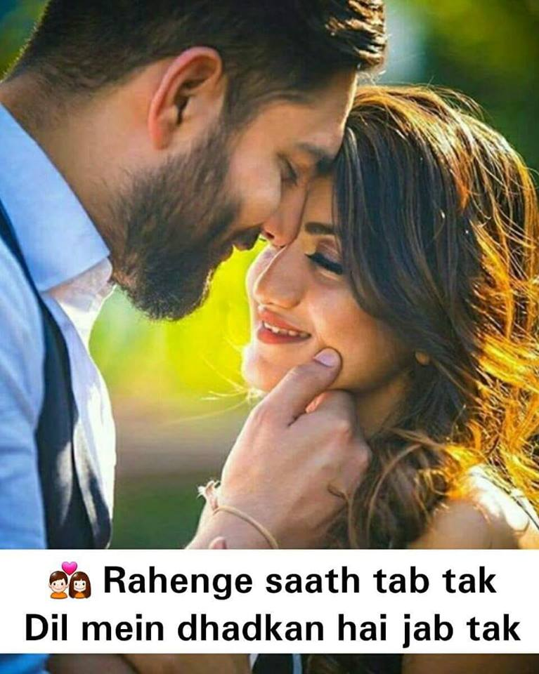 2 Line Love Shayari in Hindi