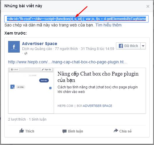 Cách nhúng post, status của Fanpage hay Profile cá nhân vào website của bạn một cách đơn giản nhất.
