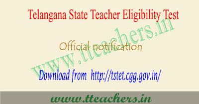 TS TET 2019 notification, Telangana tet notification 2019