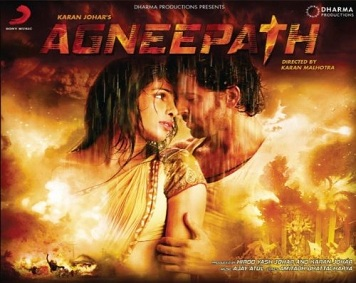 Bibagi Hiya 2011-Kamalini Mukherji-Kolkata Rabindra Songeet 128Kbps Free Download Agneepath (2012) MP3 Songs