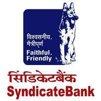 Syndicate Bank 64 Part Time Sweeper Recruitment 2017
