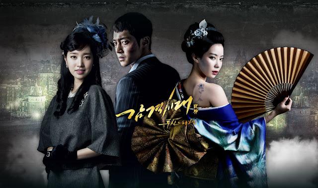 Drama Korea Inspiring Generation Subtitle Indonesia