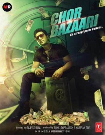 Poster Of Chor Bazaari 2015 Hindi  300MB  720p  HEVC Watch Online Free Download world4ufree.org