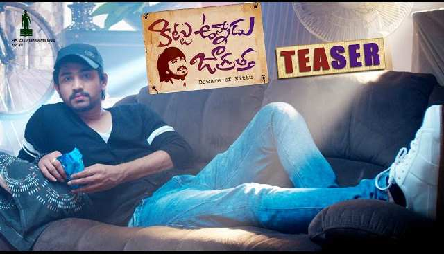 Kittu Unnadu Jagratha Movie Teaser - Raj Tarun, Anu Emanual, Arbaaz Khan