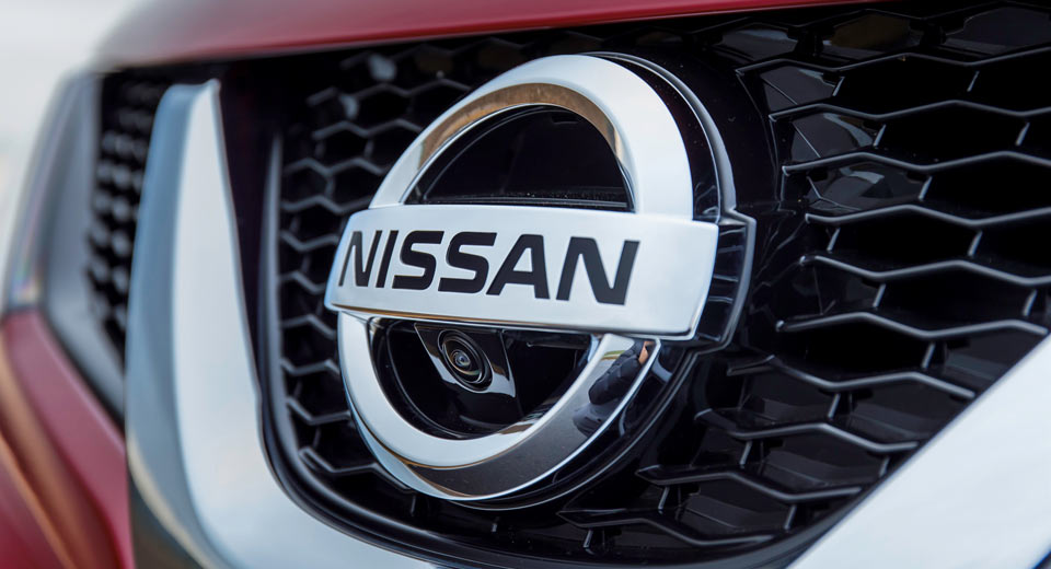 Nissan To Pay Ex Dealer 256 Million For Fraud