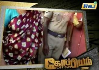 Koppiyam 04-03-2019 Unmaiyum Pinnaniyum | Raj Television