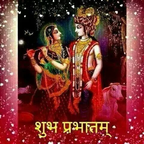 WhatsApp - Jai Shree Krishna