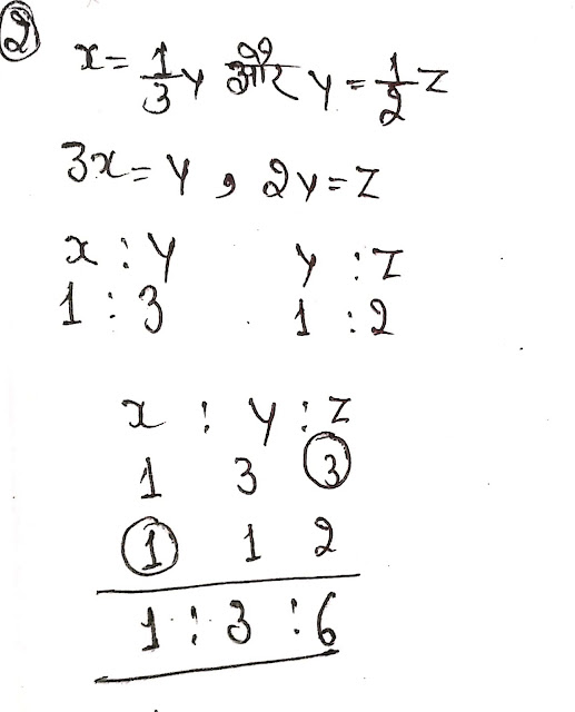 formula of ratio and proportion,  maths ratio and proportion,  ratio and proportion shortcuts pdf,  how to solve ratio and proportion,  ratio and proportion worksheets,  ratio and proportion questions pdf,  ratio and proportion class 6 worksheet,  ratio and proportion problems and solutions for class 6,  ratio and proportion questions and answers pdf,  ratio and proportion questions for class 7,  ratio and proportion class 7 ncert,  ratio and proportion problems for class 7,  ratio and proportion tutorial pdf,  indiabix ratio and proportion,  ratio and proportion definition,  ratio and proportion short tricks,  ratio and proportion question,  ratio and proportion for class 6,  ratio and proportion in tamil,  ratio and proportion examples with answers,  ratio and proportion difficult questions,  ratio and proportion video,  ratio and proportion pdf in hindi,  ratio and proportion word problems with solutions,  ratio and proportion tricks for bank exams,  ratio and proportion sums,  how to solve ratio and proportion math problems,  ratio and proportion mixture problems,  ratio and proportion questions for class 6,  ratio and proportion formulas and tricks,  ratio and proportion formulas pdf,  ratio and proportion worksheets with answers,  maths ratio and proportion exercises,  YouTube ratio and proportion,  ratio and proportion tricks in hindi,  ratio and proportion calculator,  ratio and proportion concepts for cat,  ratio and proportion shortcut tricks pdf,  feel free to learn ratio and proportion,  ratio and proportion word problems with solutions pdf,  tricks to solve ratio and proportion problems,  sums on ratio and proportion for class 6,  worksheet on ratio and proportion,  ratio and proportion notes pdf,  questions of ratio and proportion,  ratio and proportion questions for bank po,  ratio and proportion questions in hindi,  ratio and proportion formula and examples,  ratio and proportion questions for ssc,  concept of ratio and proportion,  ratio and proportion class 10,  formula for ratio and proportion,  ratio and proportion online test,  ratio and proportion for bank po,  ratio and proportion class 7 rs agarwal,  definition of ratio and proportion,  ratio and proportion tricks for ssc,  ratio and proportion concepts,  ratio and proportion difficult questions pdf,  ratio and proportion in teledu,  ratio and proportion for class 7,  word problems on ratio and proportion,  ratio and proportion questions for ssc cgl,  ratio and proportion basics pdf,  question based on ratio and proportion,  affairscloud ratio and proportion,  ratio proportion and percent,  ratio and proportion question in hindi,  proportion and ratio,  sums on ratio and proportion,  properties of ratio and proportion,  ratio and proportion class 6 ice,  ratio and proportion Wikipedia,  ratio and proportion high level questions,  question on ratio and proportion,  ratio proportion and unitary method,  ratio and proportion questions for class 8,  ratio and proportion problems for bank exams,  tricks for ratio and proportion,  questions on ratio and proportion for class 8,  sums of ratio and proportion,  ratio and proportion worksheets for grade 6,  quantitative aptitude ratio and proportion,  ratio and proportion questions for bank exams,  ratio and proportion for sbi po,  ratio and proportion word problems worksheet,  ratio and proportion pdf download,  example of ratio and proportion,  ratio and proportion maths,  ratio and proportion worksheets for class 6,
