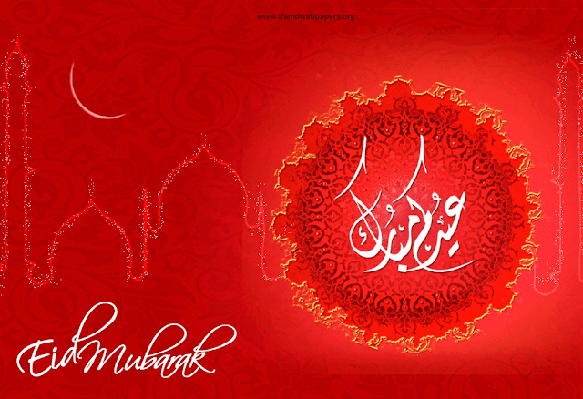 Eid Mubarak HD Wallpapers Photos Wishes Greeting Cards Images