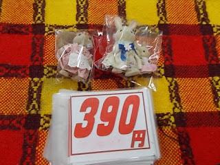 シルバニア人形セットと人形単品、390円