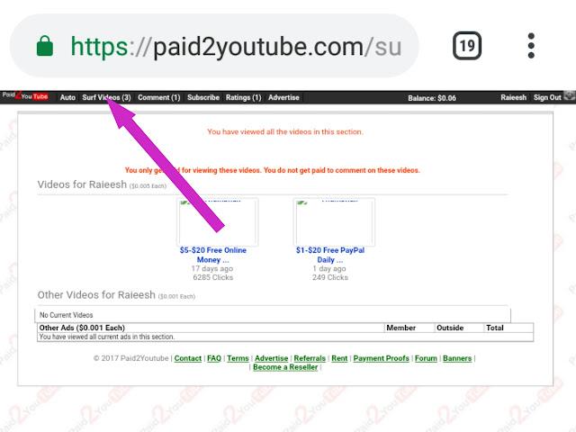 Youtube पर विडियो देखकर पैसे कैसे कमाए