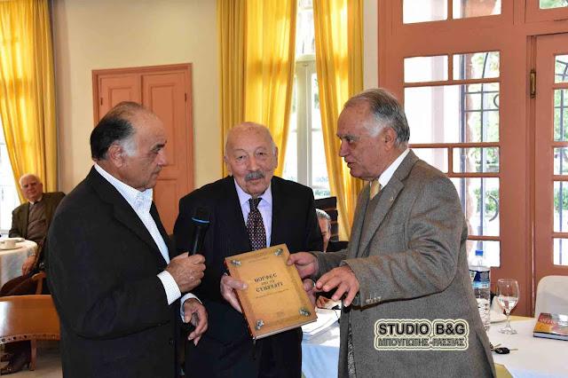 Γενική συνέλευση και εκλογή πρόεδρου στον Σύνδεσμο Πολιτικών Συνταξιούχων Ναυπλίου