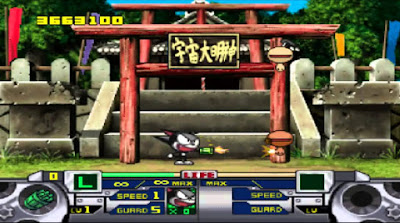 Download Game Cyborg Kurochan PS1 For PC
