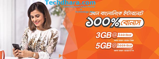 Banglalink internet data 100% bonus offer