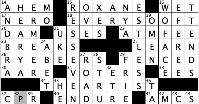 Sexual desire crossword clue