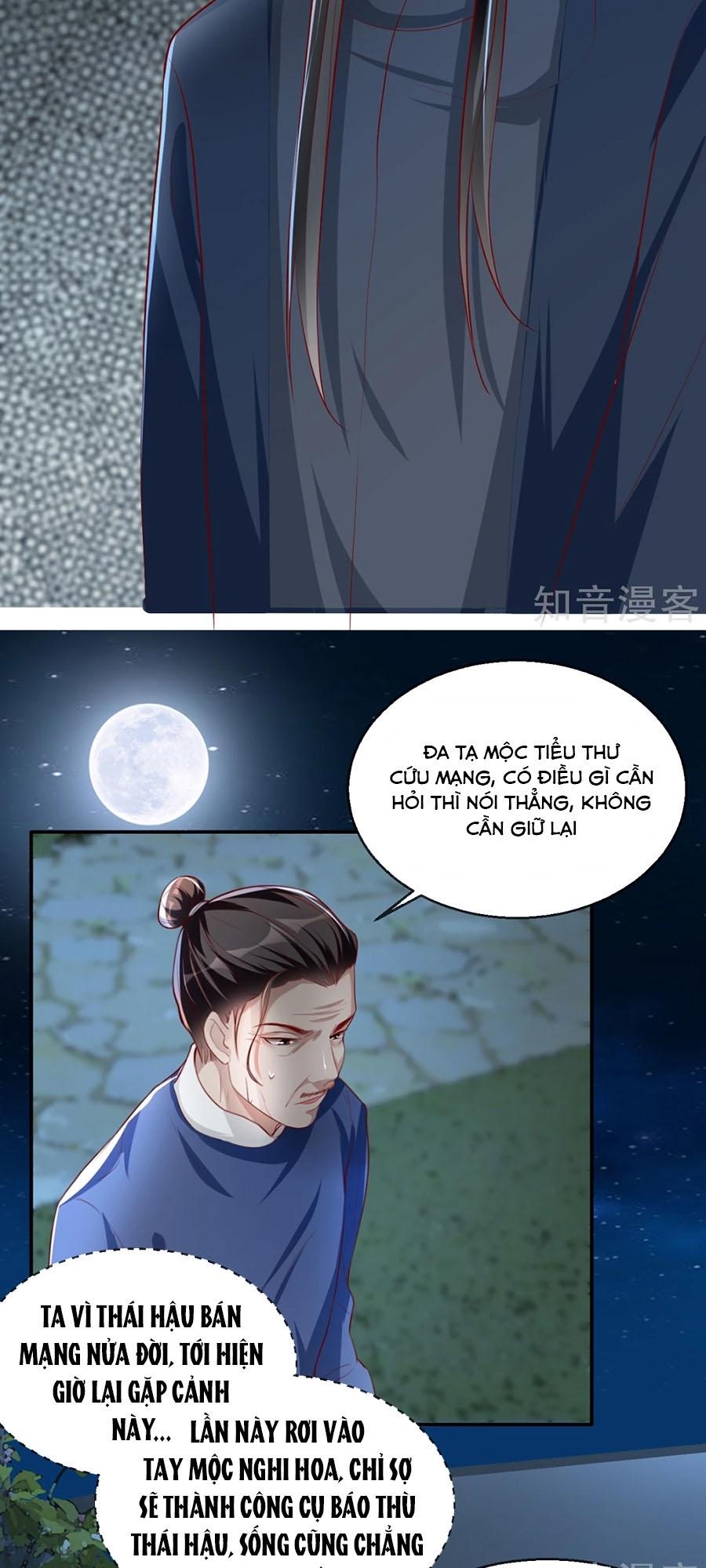 Gian Phi Như Thử Đa Kiều chap 34 - Trang 31