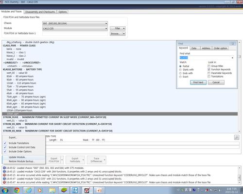 add-parameter-in-ncs-dummy-5