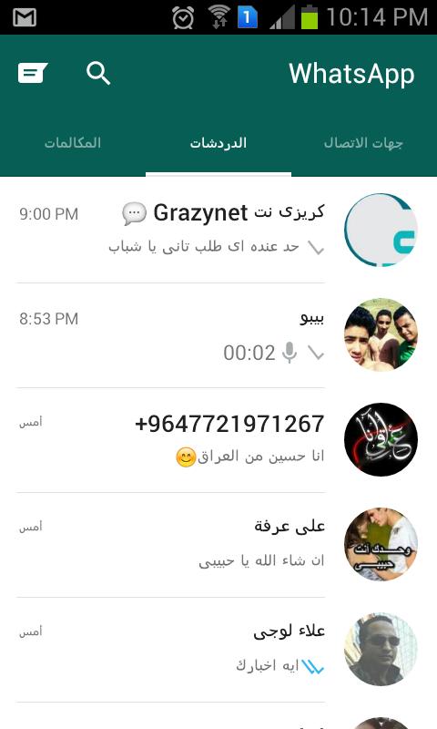 تحديث جديد لتطبيق اليوتيوب Youtube Application: تحديث جديد من Whatsapp بوجهة تصميم جديدة Material Design