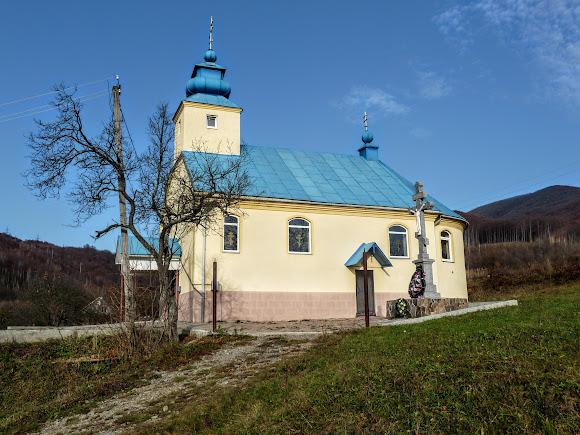 Подороді Україною, українське село. Уклин. Новая церква Петра і Павла