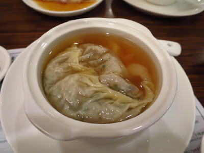 Imperial Treasure Noodle & Congee House, dumpling soup