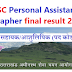 UKSSSC Personal Assistant Stenographer final result 2018