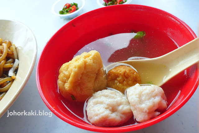 Wah-Chue-Fish-Ball-Noodles-Setapak