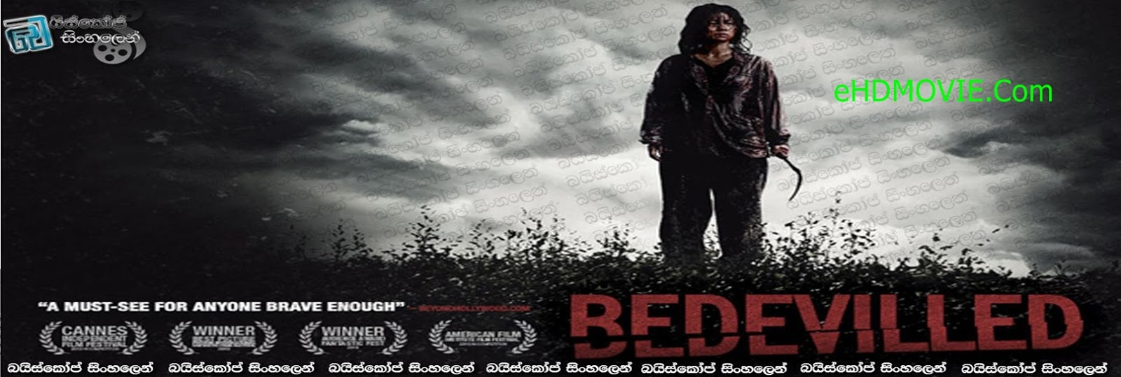 Bedevilled 2010 Full Movie Korean 720p - 480p ORG BRRip 350MB - 800MB ESubs Free Download