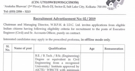 WB Police Housing Recruitment 2019- Executive Engineer & Account Officer