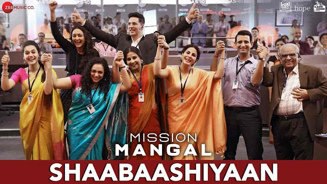 Shaabaashiyaan Lyrics - Mission Mangal | Anand Bhaskar, Shilpa Rao, Abhijeet Srivastava