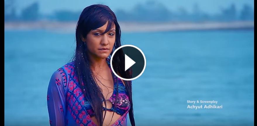 RUTH: Nepali Blue Film