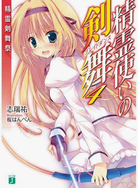 http://hirolsn-translations.blogspot.com/2014/09/seirei-tsukai-no-blade-dance-vol-04.html