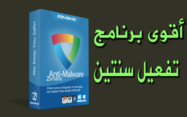 a2 antimalware