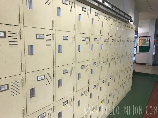 Japanese school entrance genkan lockers
