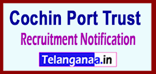 Cochin Port Trust Recruitment Notification 2017 Last Date 07-06-2017