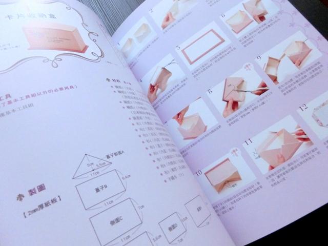 картонаж, книга по картонажу, японские книги по рукоделию