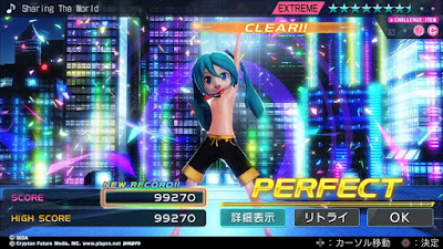 DIVA X HD / Sharing The World - Extreme Perfect