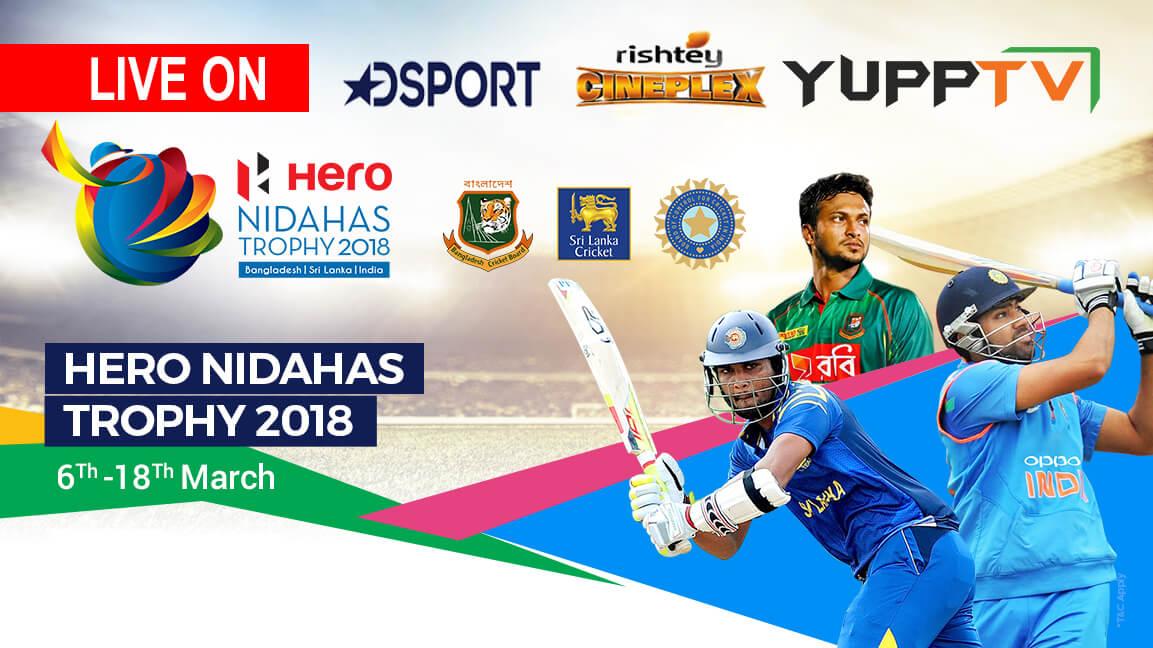 Nidahas Trophy; Sri Lanka vs India 1st Match: ;When and Where to Watch Nidahas Trophy match Live Streaming Online and on TV