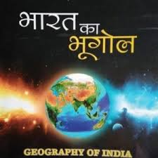 INDIAN GEOGRAPHY NOTE 1 :- VANYJIV SARXAN