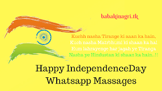 Happy Independence Day Whatsapp Massages