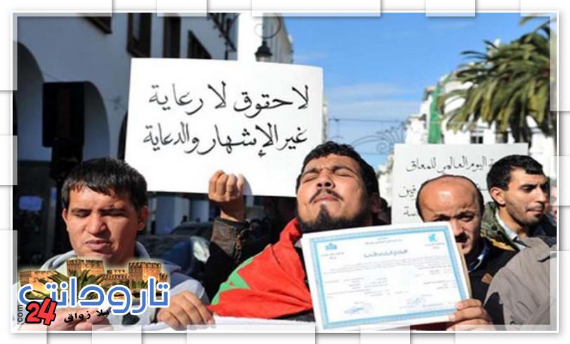 """رفاق """"شهيد وزارة الحقاوي"""": الحقاوي مسؤولة عن موت """"صابر"""" و""""الحمراوي"""" وإقالتها أصبح ضرورة"""