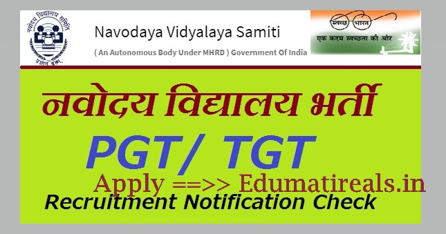 JNV Recruitment 2019