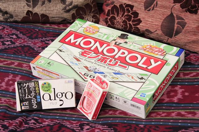 人生ゲーム・モノポリ・トランプなど貸し出ししております。