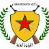 YPG:  Türk ordusunun Rojava'ya dönük saldırıları devam ediyor